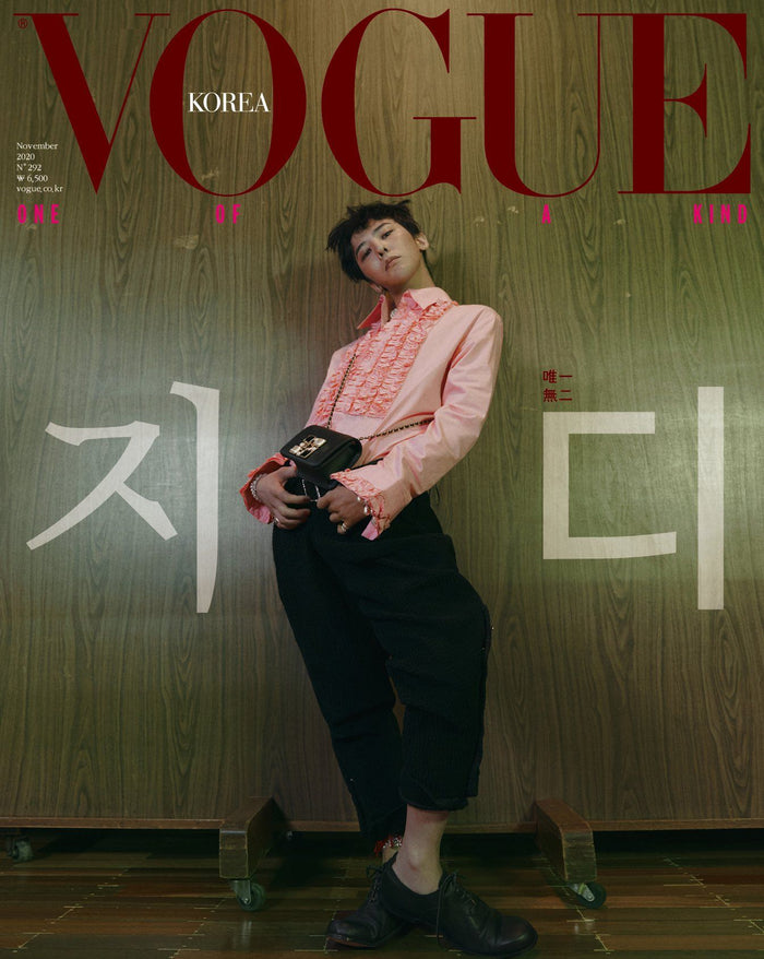 [Pre-Order] MAGAZINE VOGUE KOREA 2020-11 G-DRAGON