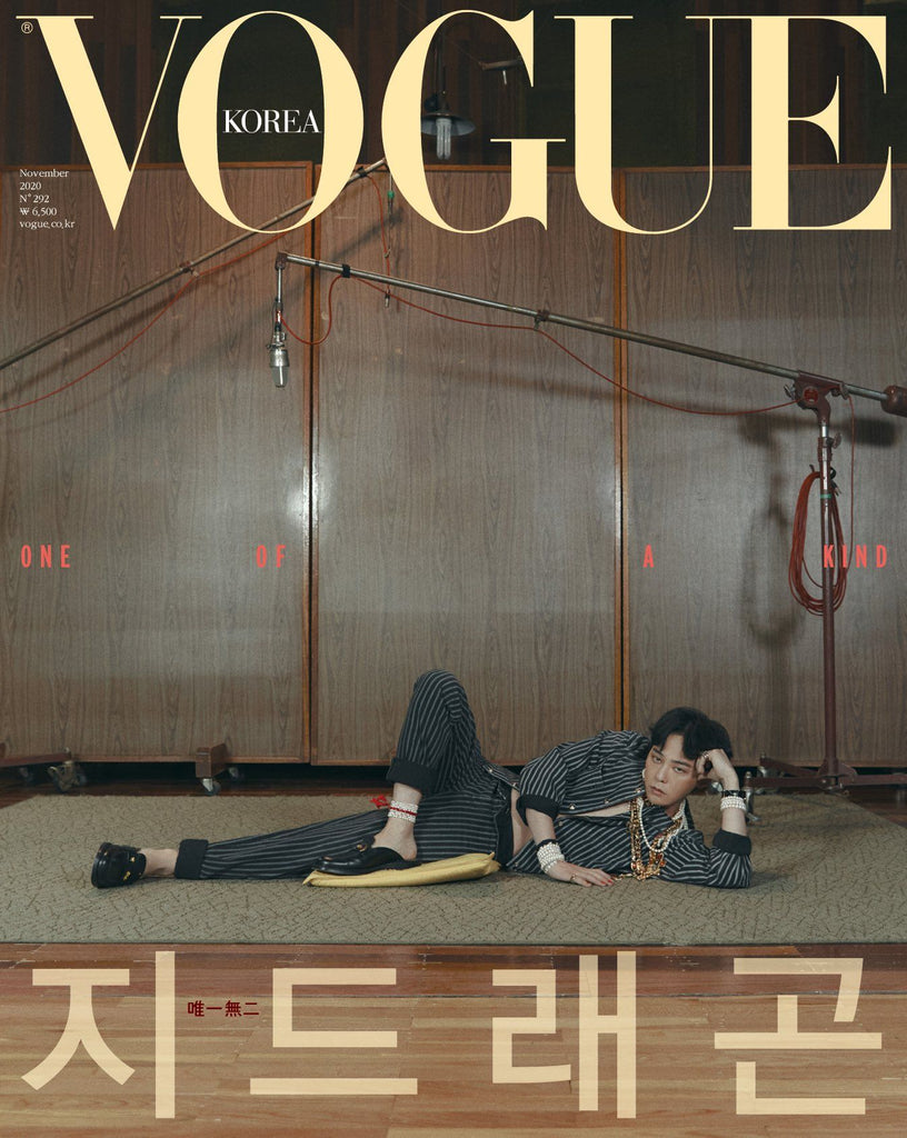 MAGAZINE VOGUE KOREA 2020-11 G-DRAGON