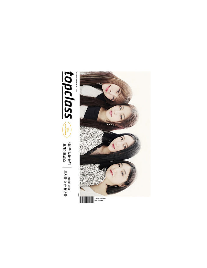 [Pre-Order] TOP CLASS - JUNE 2021 [COVER : BRAVE GIRLS]
