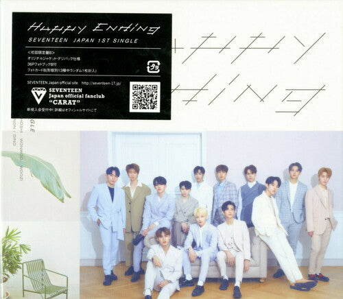 [Japan Import] SEVENTEEN - HAPPY ENDING (Ver B)