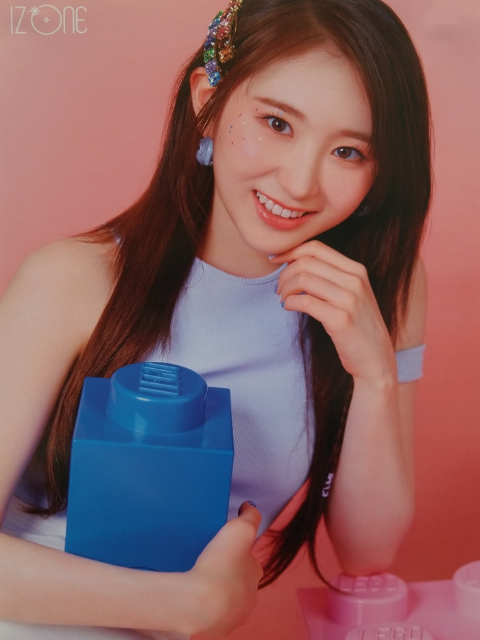 IZ*ONE 3rd Mini Album ONEIRIC DIARY Official Poster - Photo Concept Chaeyeon