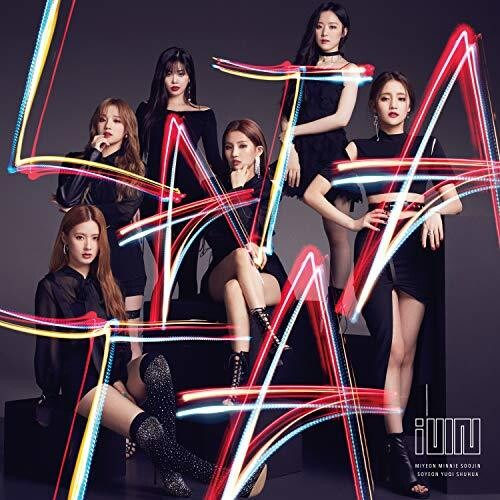[Japan Import] (G)I-DLE - LATATA (Limited Ver B)