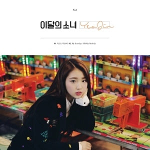 LOONA(이달의 소녀) -  YEOJIN SINGLE ALBUM