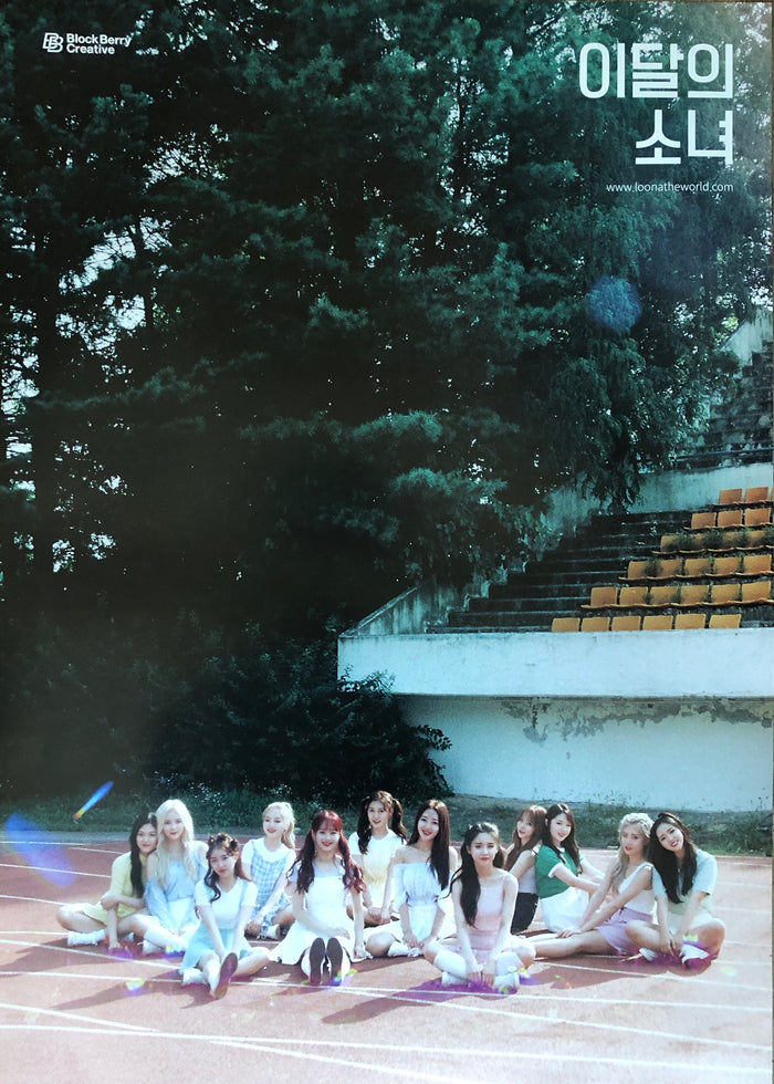 LOONA MINI ALBUM [+ +] OFFICIAL POSTER - LIMITED B VERSION