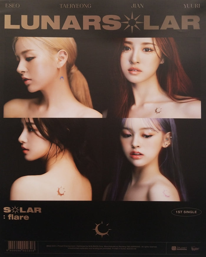 LUNARSOLAR 1st single Album SOLAR : flare Official Poster - Photo Concept 2
