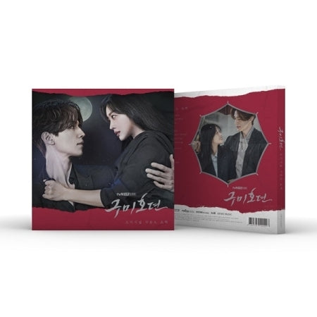 [Pre-Order] Tale of the Nine Tailed tvN Drama O.S.T  (구미호뎐)
