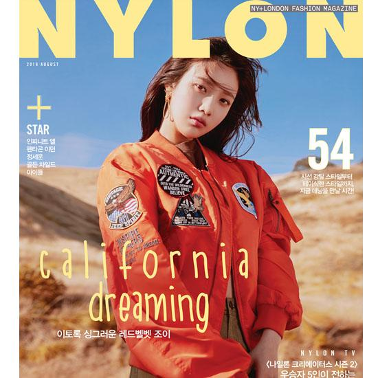 RED VELVET NYLON 2018 COVER STORY JOY