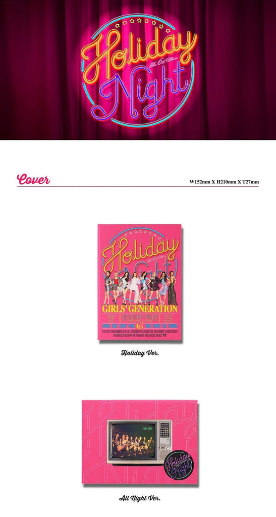 소녀시대 GIRLS GENERATION 6TH ALBUM - HOLIDAY NIGHT