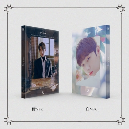 Yoon Ji Sung 1st Mini Album - ASIDE