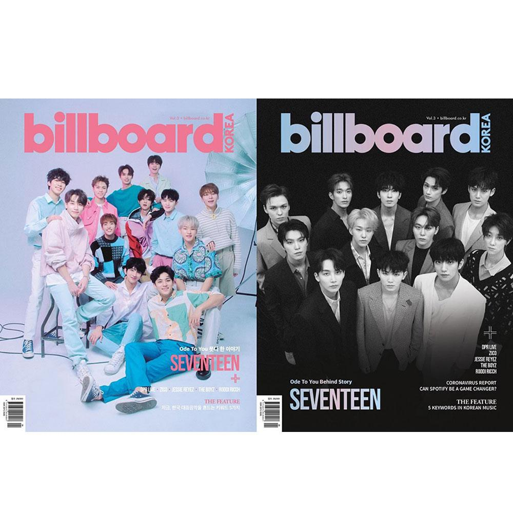 Seventeen BillBoard Korea Magazine Set