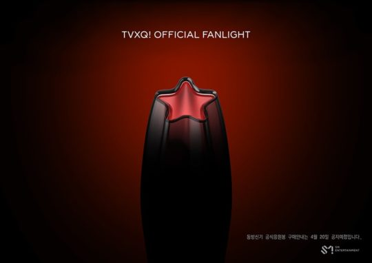 TVXQ OFFICIAL LIGHT STICK