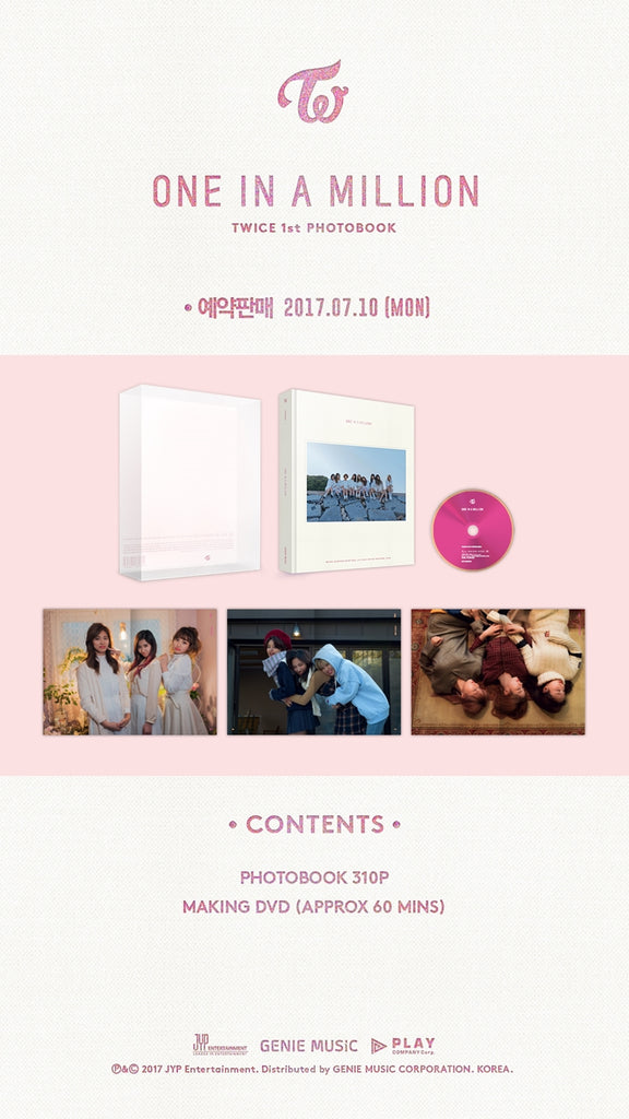 트와이스 TWICE 1ST PHOTOBOOK ONE IN A MILLION