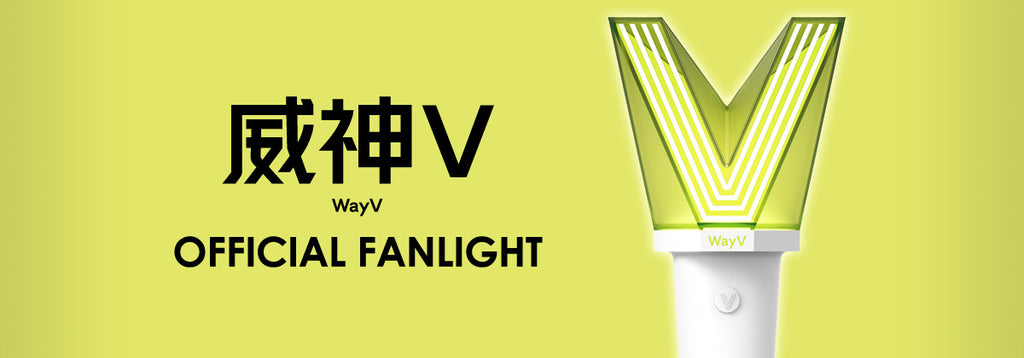 WayV Official Fanlight - Official Lightstick