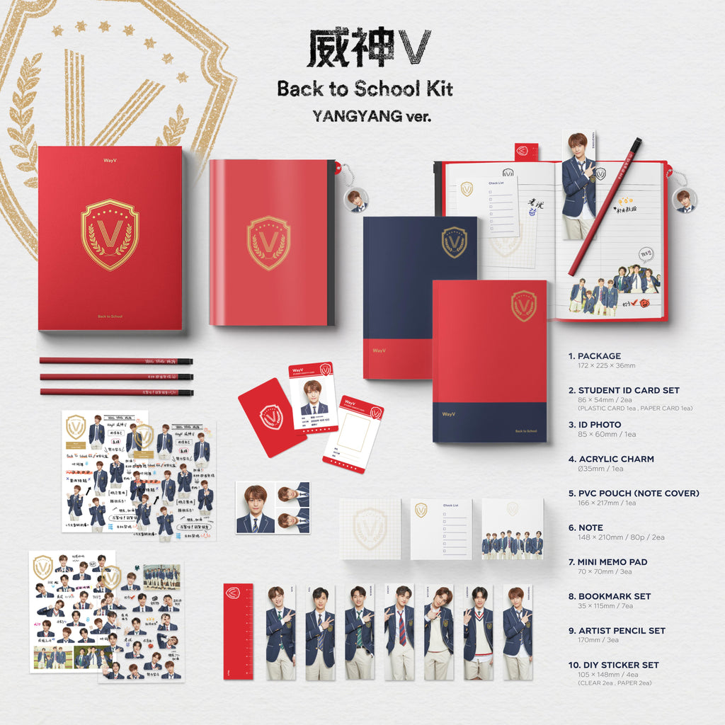 WayV Back to School Kit 2019