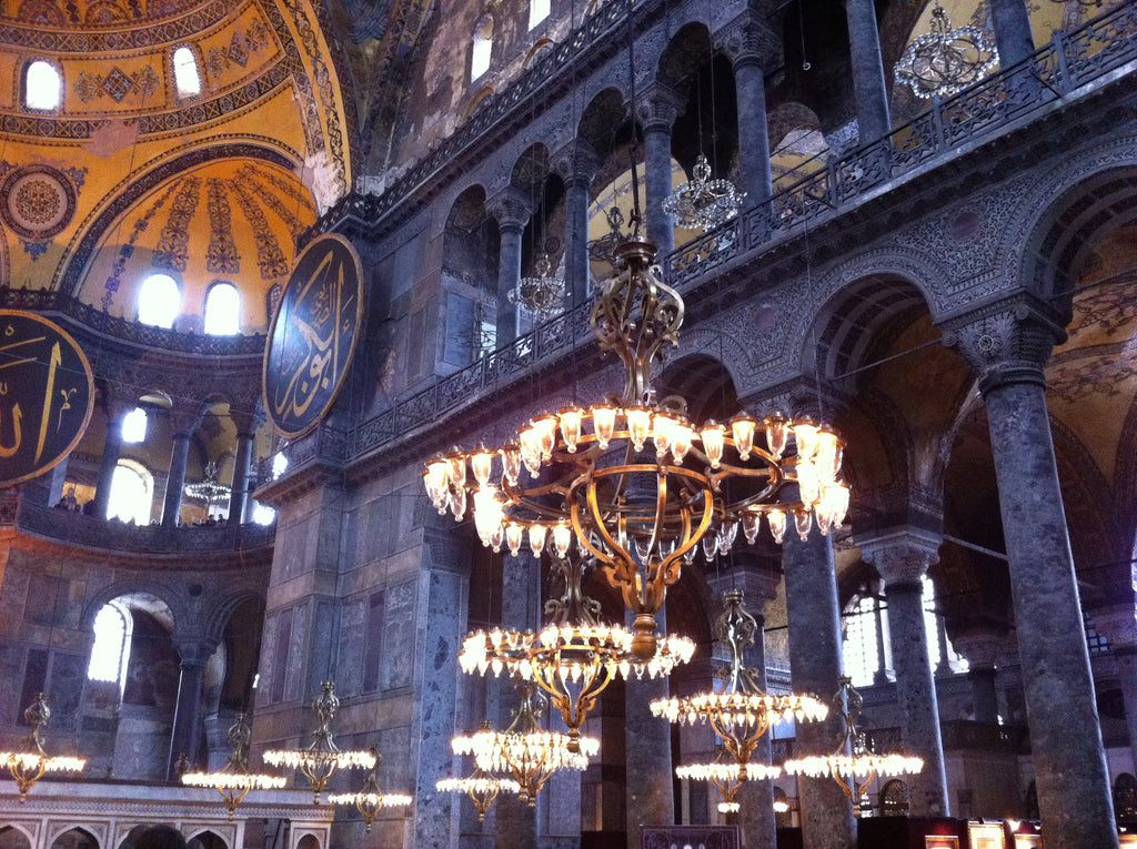 Architecture travel quests Hagia Sophia Istanbul