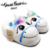 CUTE UNICORN WINTER SLIPPERS - KAWAII FASHION ADDICT Japanese Clothing Store