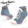 JEANS STAR - KAWAII FASHION ADDICT Japanese Clothing Store
