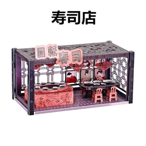 2019 Coffee Shop  Sushi Bar 3D Metal Model Kits DIY Assemble 3D Metal Puzzle Laser Cut Jigsaw Toy - Woody Signs Co.