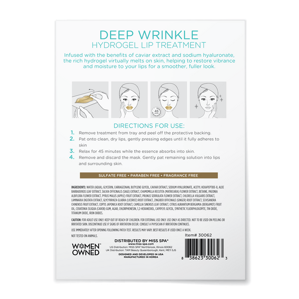 Deep Wrinkle Hydrogel Lip Treatment