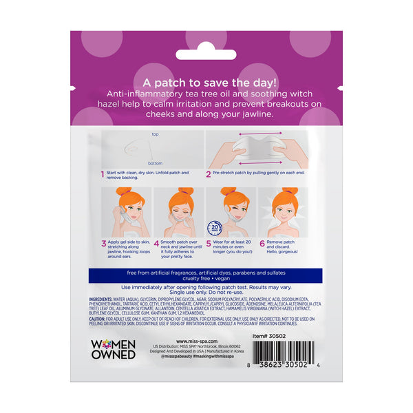 Chin Hero Soothing V-Line Patch (4 Pack)