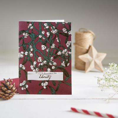 eco friendly christmas cards by seedlings