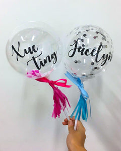 "Mini Customised Balloon (7"")"