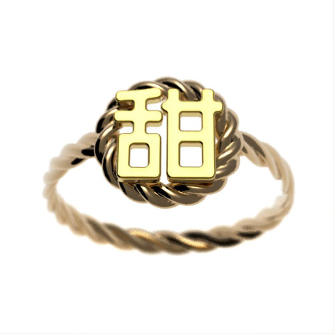 Chinese Rope Name Ring