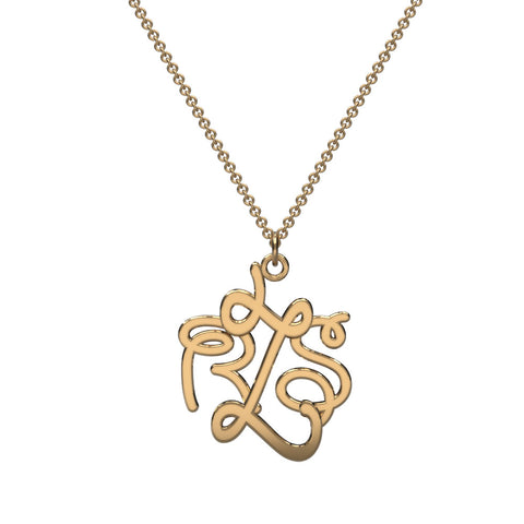Curly Monogram Necklace