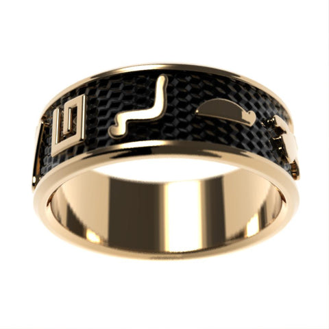 Egyptian Cartouche Ring