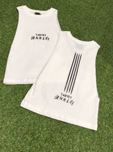 "TARVEY ""Beach Life Lines"" Deep Cut TShirt"