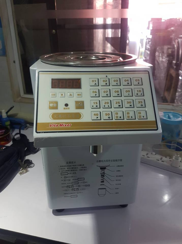 FQT-001 Fructose Quantitative machine