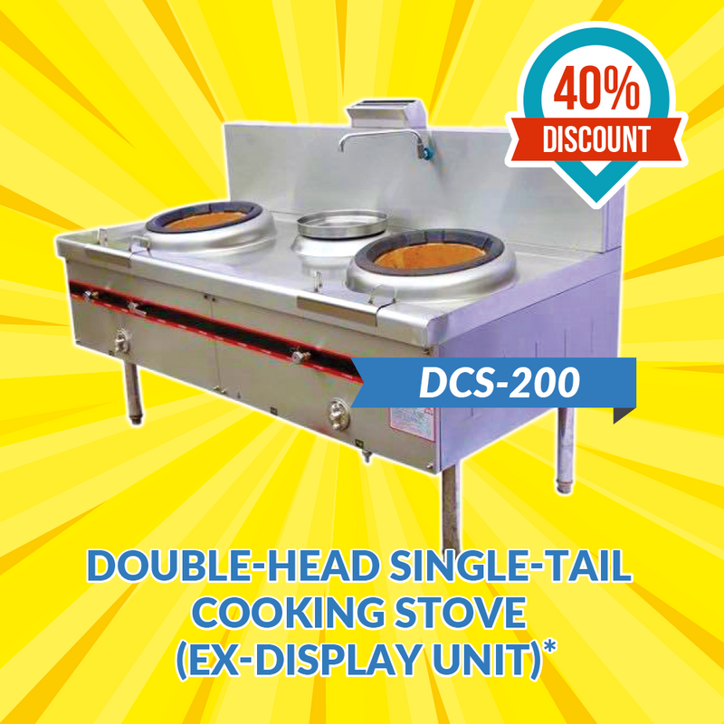 DCS-200 Double-Head Single-Tail Cooking Stove (Ex-Display Unit)