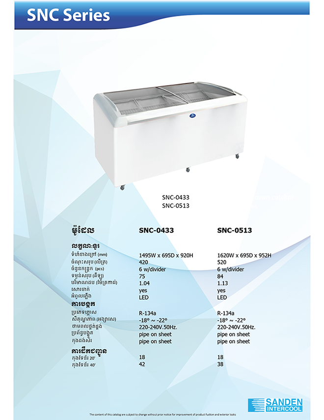 SNC-433 Sanden Ice Cream Freezer