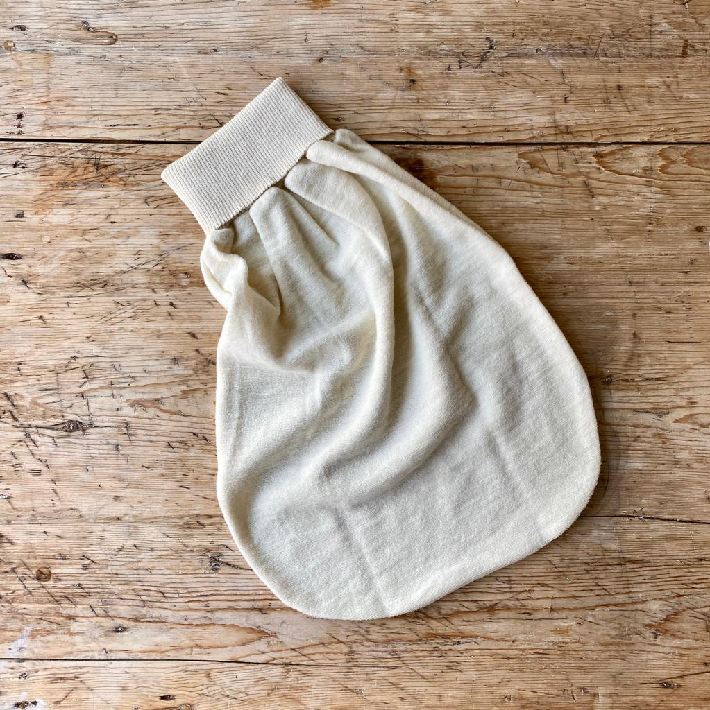 Engel Organic Cotton Terry Baby Romper Pouch
