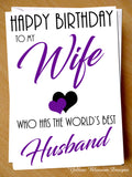 Happy Birthday Wife From The World's Best Husband