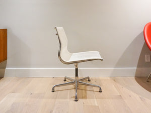 Eames Aluminum Group Side Chair in Mesh (Indoor/Outdoor) for Herman Miller