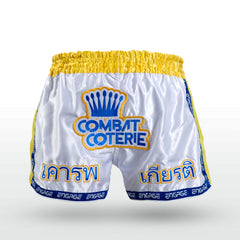 Engage Muay Thai Short Tribal Coterie - Yellow Muay Thai Shorts Engage MMA UFC fightwear online shop Australia