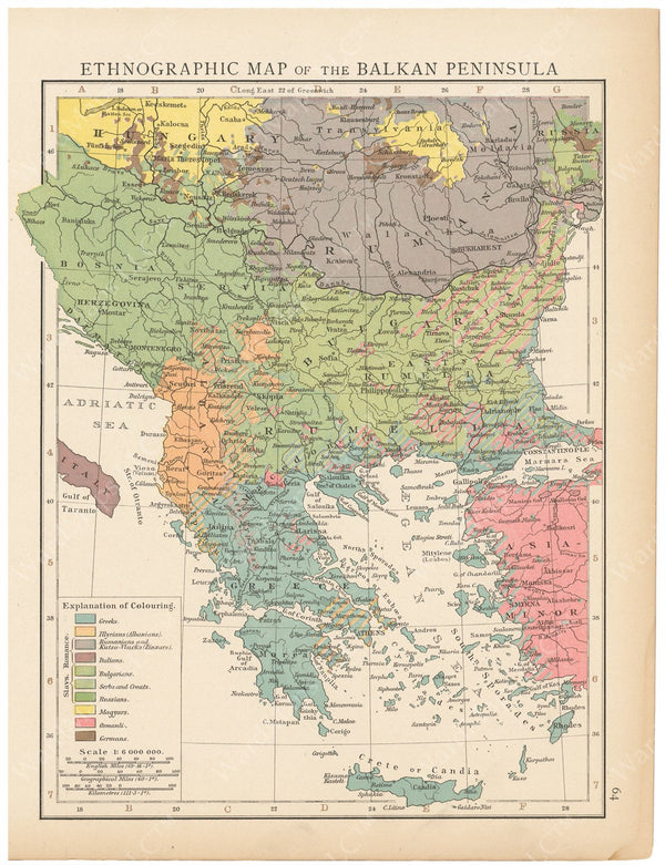 The Balkans 1895: Ethnographic