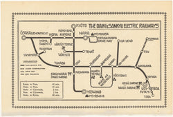 Daiki & Sankyu Electric Railways, Japan 1933