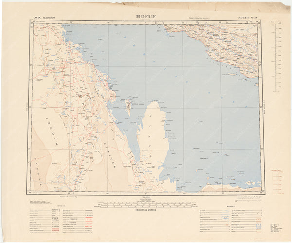 Bahrain, Qatar, and Saudi Arabia 1947