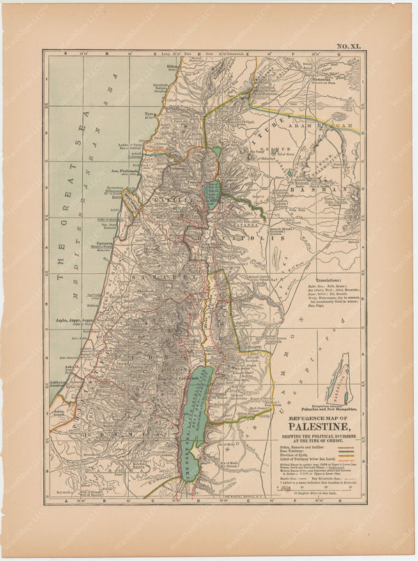 Classical Map 1897 no. XI: Ancient Palestine