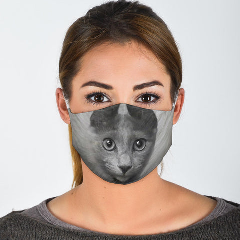 Cute Nebelung Print Face Mask