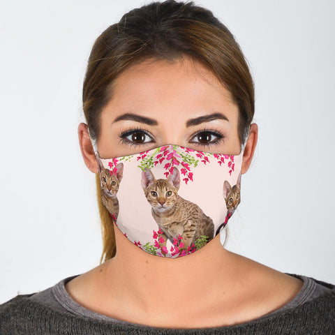 Cute Ocicats Print Face Mask