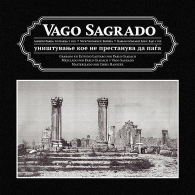 Vago Sagrado - Vol. III (Arriving by 9/11/2020) 3 left