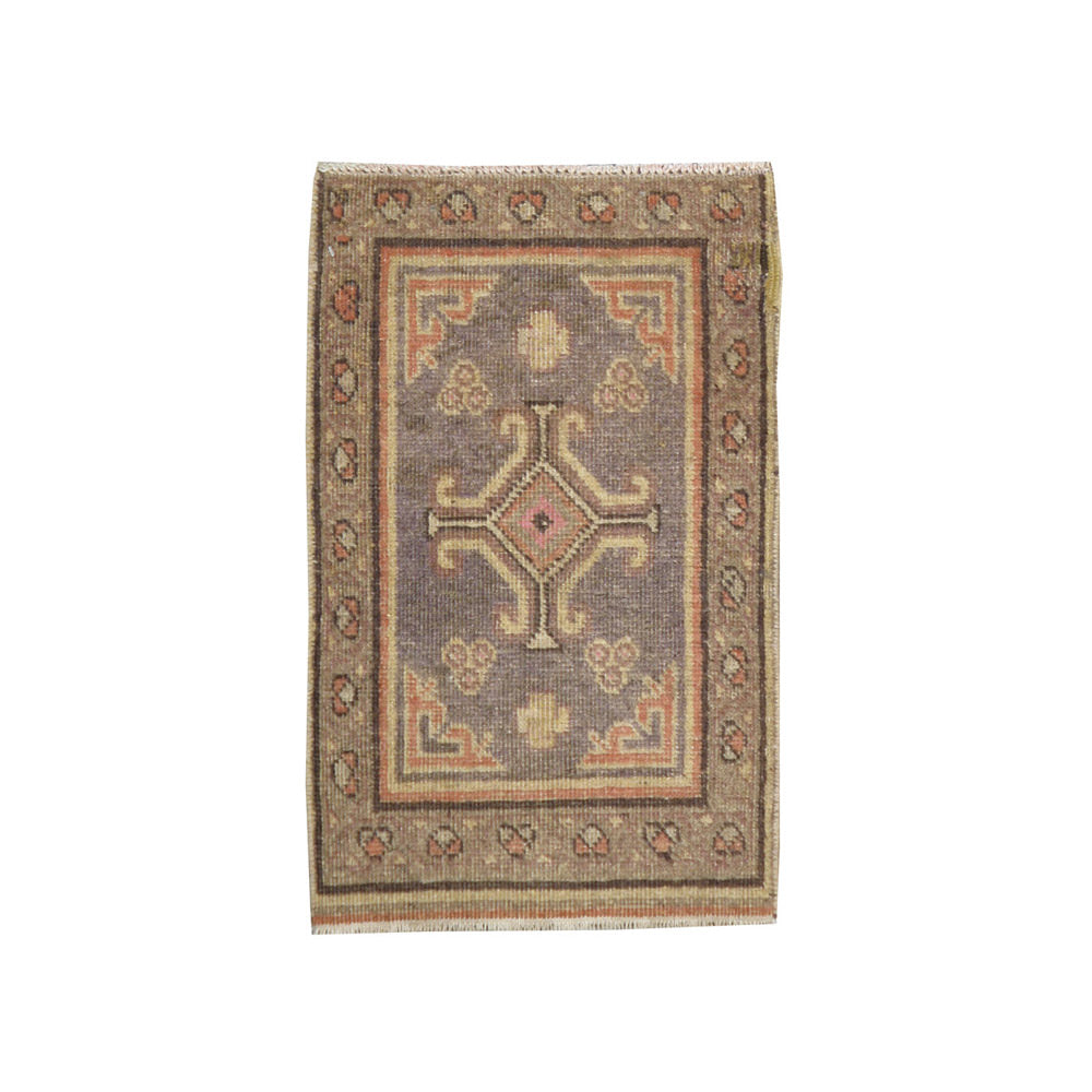 Antique Khotan Mat