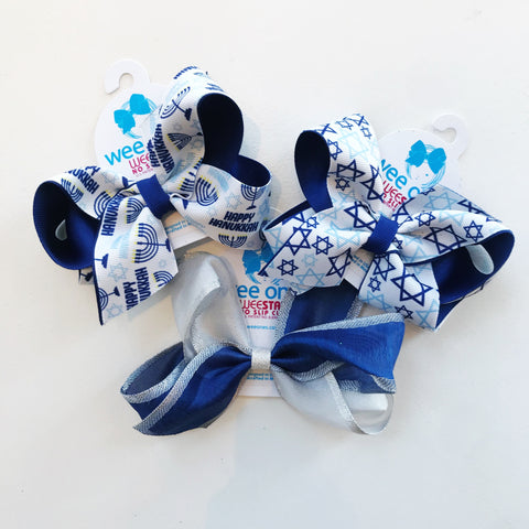 Medium Hanukkah Bows