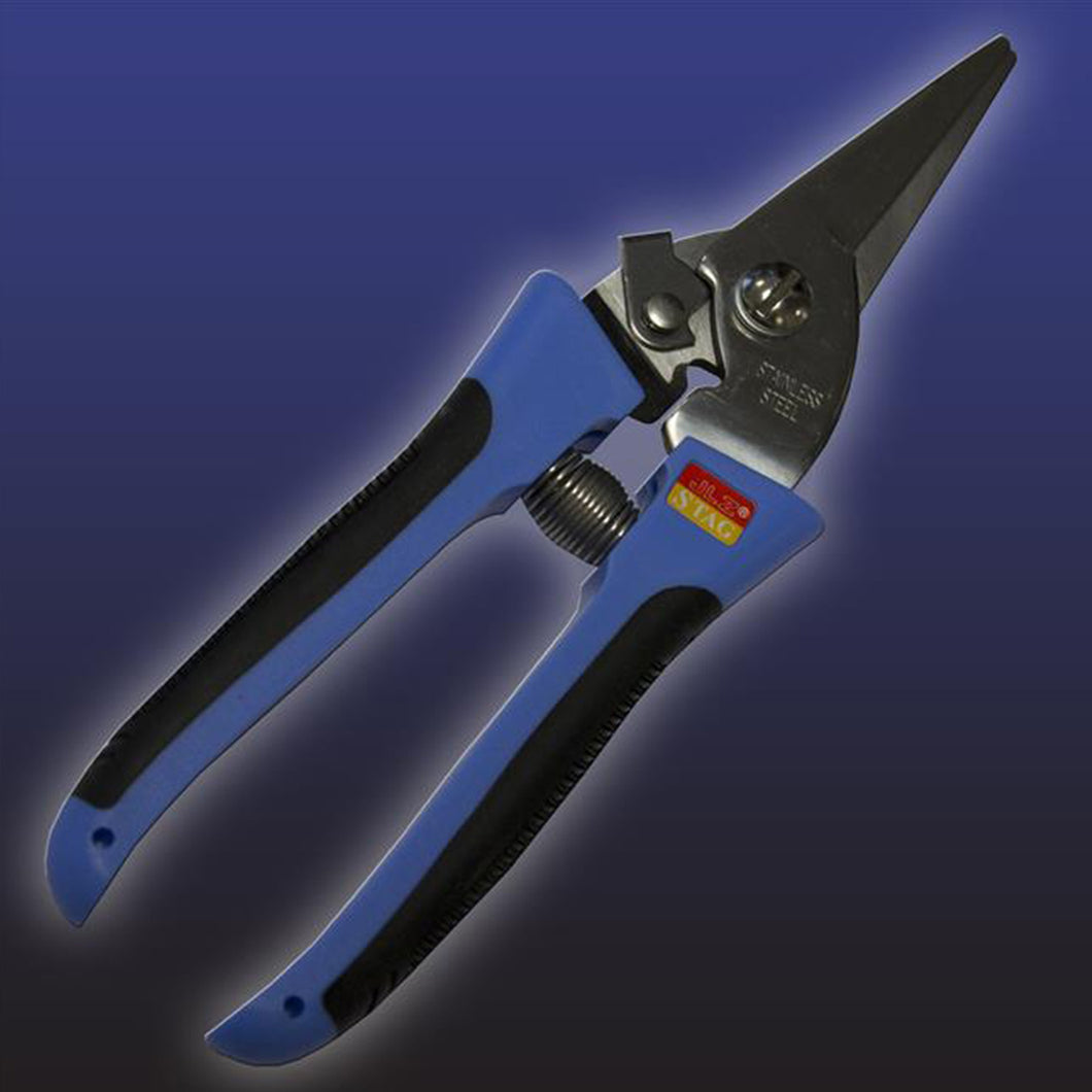 Stainless Steel Blade Trimming Shears (6.5in)