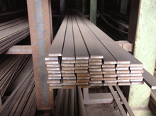 3in Flat Bar (Thickness 1/4in)