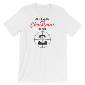 T-Shirt | All I Want