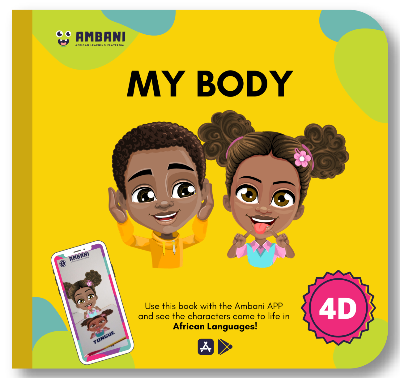 AMBANI AFRICA | MY BODY